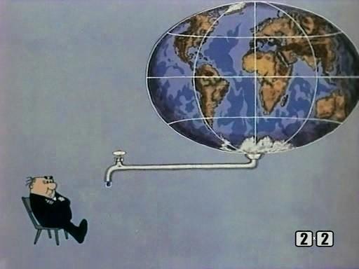 Капля (1982)